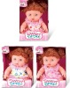 plastic small fragrant sweet dream baby doll toys