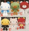 plus key chain /plush stuffed toys/cushion