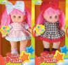plush body with plastic face soft cute baby girl doll
