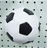 plush football toy,plush keyring,promotion toy