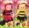 plush soft beautiful bee animal cute girl toy