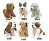 plush soft cute dogs toy MT6208