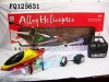 popular 3.5 channels rc helicopter with gyro FQ777-502