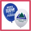 promotion logo latex balloon