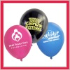promotion metallic latex balloon