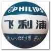 promotional air ballon