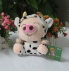 promotional cute happy cow plush toy plush cute pig toy baby plush toy