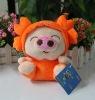promotional cute orange dress plush smurfs custom plush dolls plush pig
