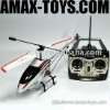 rh-9057  remote control helicopter with lights