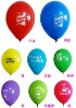 round playing balloon