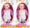 stuffed and plush cute fat girl soft baby doll toys