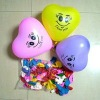 the smiling face balloons