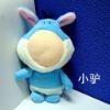 tiny donkey 3d photo face doll for key ring