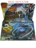 toupie 4D beyblade Japanese languae hasbro hot selling(6 mixed styles)