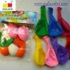 toy latex balloon