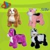 toy machine ride,zippy ride,animal rider,child ride on toy