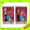 walking dolls toys
