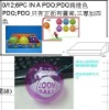 wonderful ! inflatable rubber bounwater bounce ball SP3422108